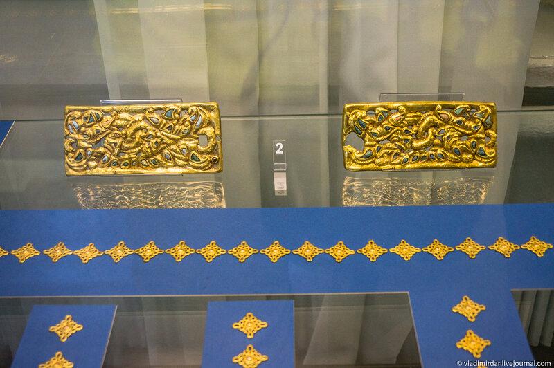 Золотые поясные пластины с изображением сцены борьбы драконов с грифонами