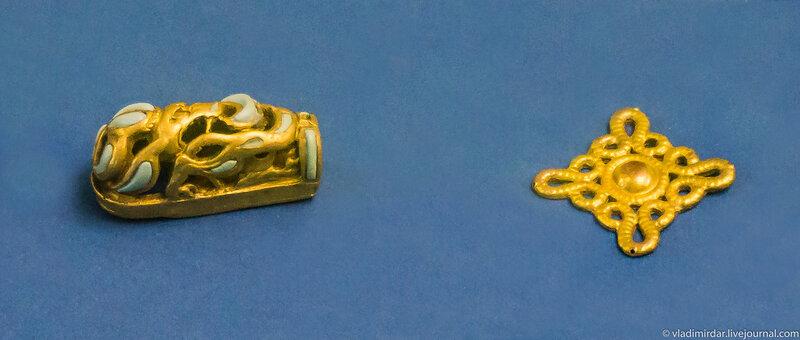 Фигурные нашивные пластины. Украшения конского снаряжения. Золото.