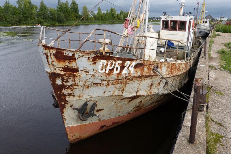продажа рыболовных судов с фото