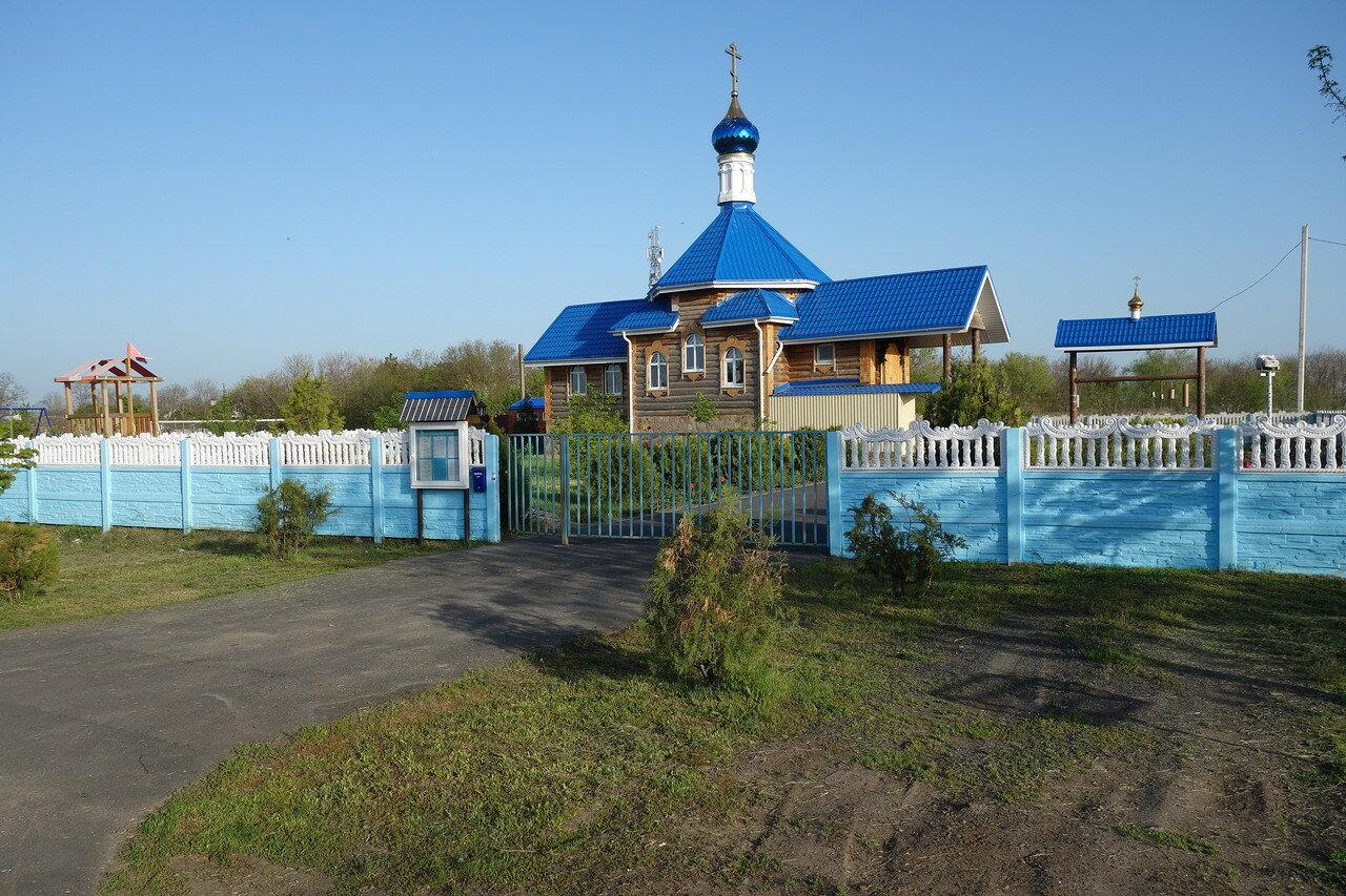 село Стефанидинодар
