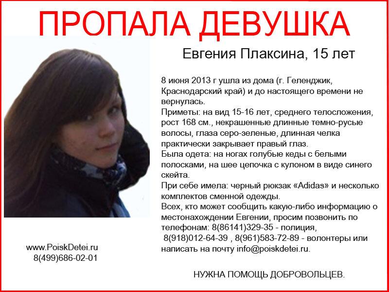 Найти адрес в москве по телефону, справочник телефонов жителей г
