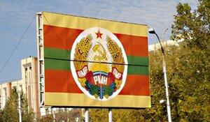 Беженцы из Приднестровья требуют приватизации квартир