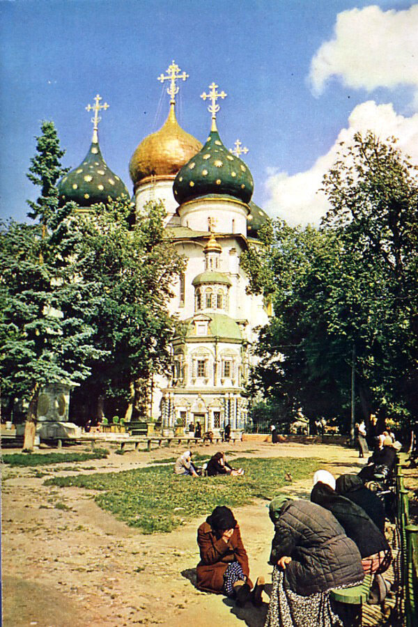1956_Zagorsk1.jpg