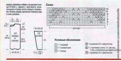 0_83403_bf2c4558_orig.jpg