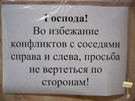 Это Россия, бро...
