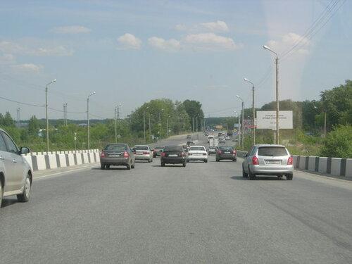Дорога вКопейск