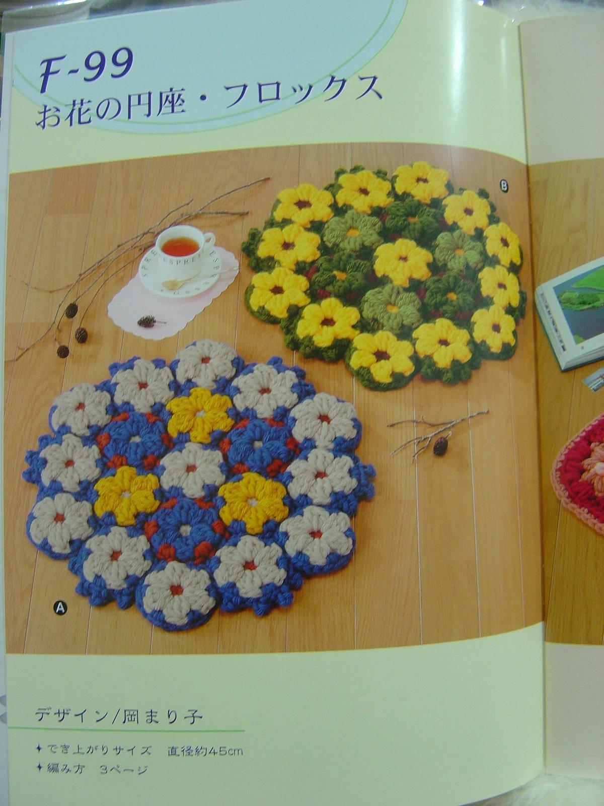 Японское вязание ковриков мастер класс пошагово #9