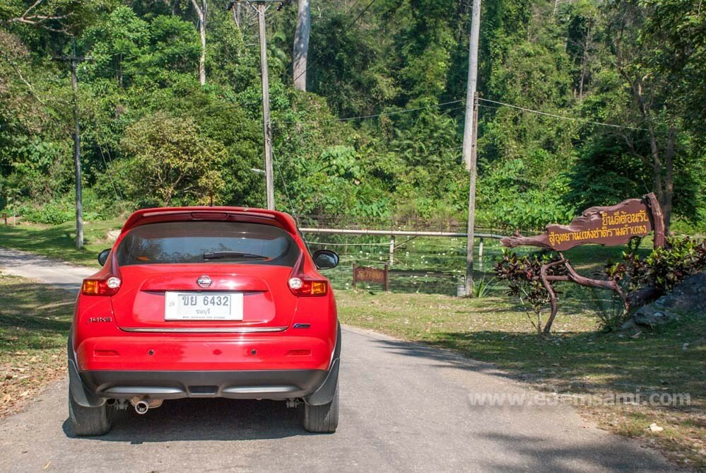 Национальный парк Рамакхамхэнга