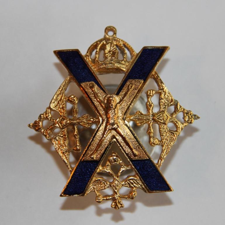 Знак Лейб - Гвардии Преображенский полк.