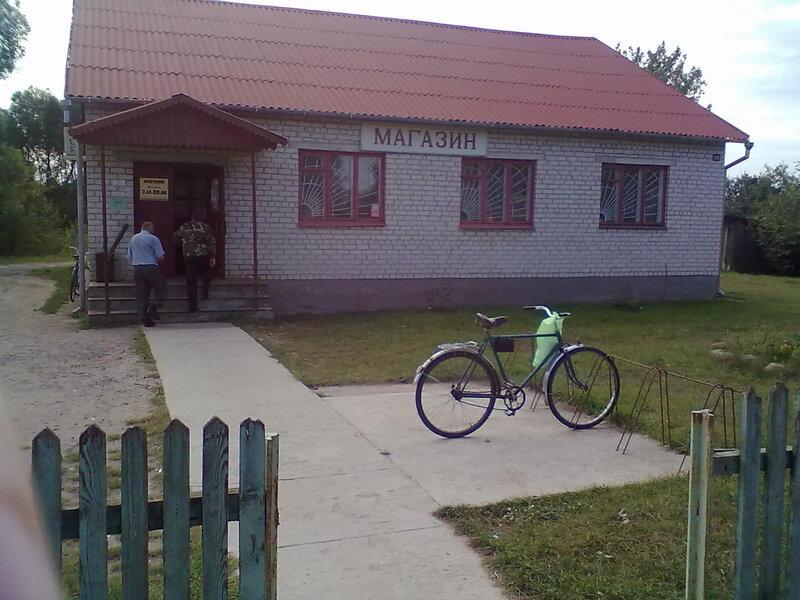 Велосипеды в Каменце