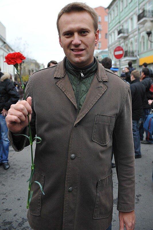 Алексей Навальный .