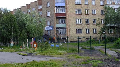 Фото города Инта №5124  На заднем плане Куратова 24 и 30 14.07.2013_13:53