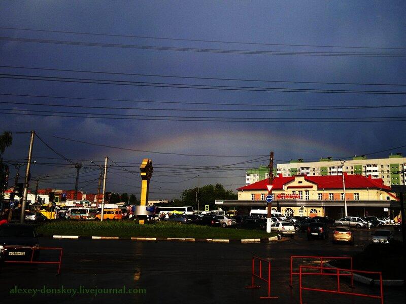 2013.05.29 низкая радуга