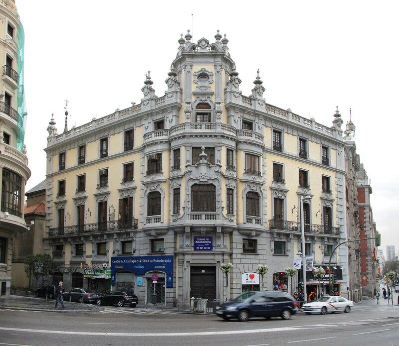 Мадрид. Проспект Алькала - Западная часть