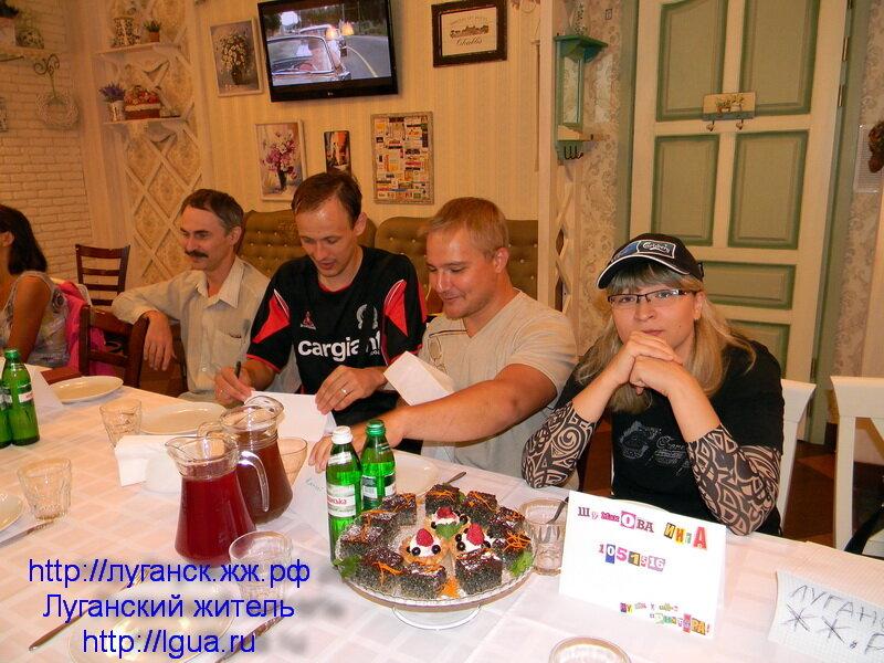 Встреча луганских блогеров