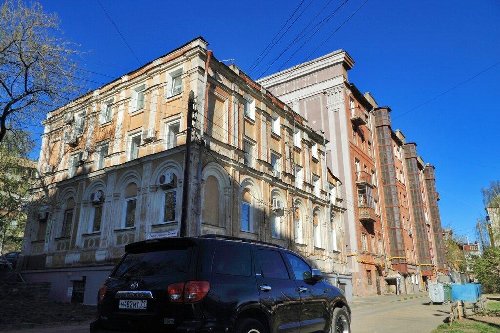 Жилые дома на улице Добролюбова