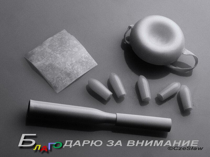 http://img-fotki.yandex.ru/get/9153/49303092.15/0_abb39_7eb7ebee_XL.jpg