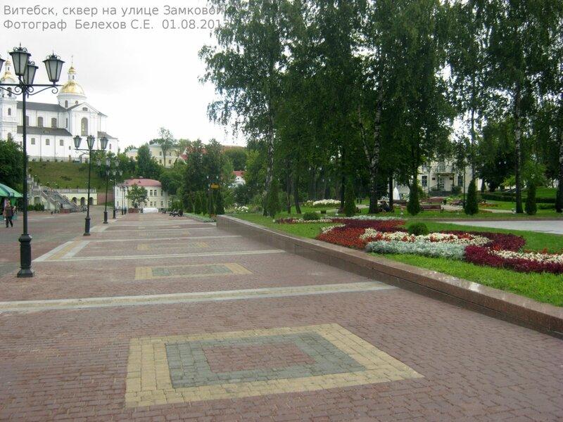 Беларусь, Витебск