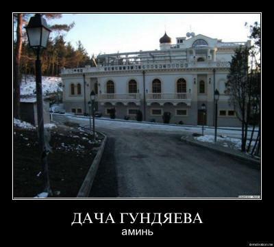 http://img-fotki.yandex.ru/get/9153/58278785.f/0_f2e67_180c2e5a_L.jpg