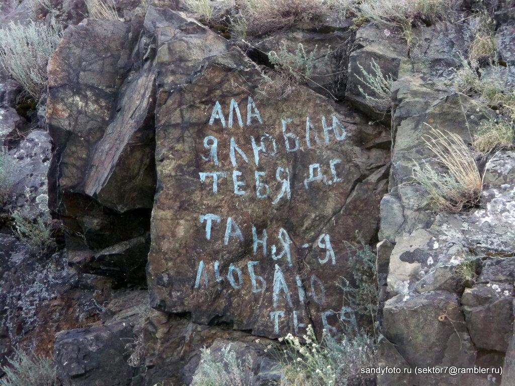 На катамаране до Пугачёвской горы