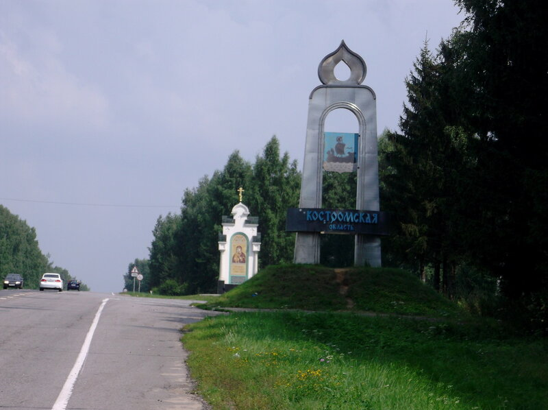 http://img-fotki.yandex.ru/get/9153/79794478.47/0_96051_d3b33b6b_XL.jpg