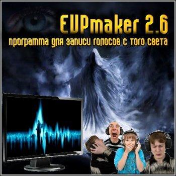 Acronis Disk Director скачать бесплатно на русском языке
