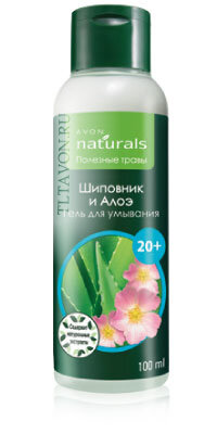 avon naturals гель для умывания 20 +