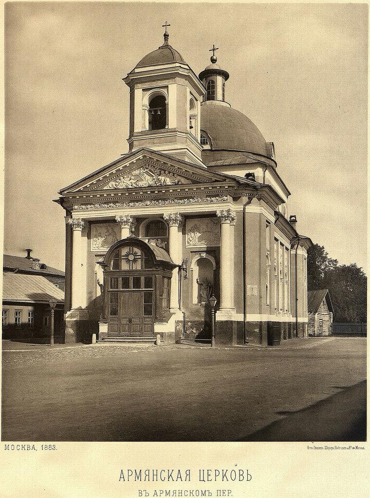 638083 Армянская церковь в Армянском переулке 83.jpg