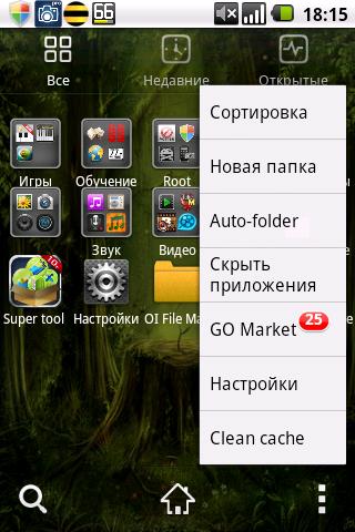 Go Launcher EX Интерфейс
