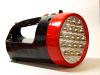 Прожектор HG-999