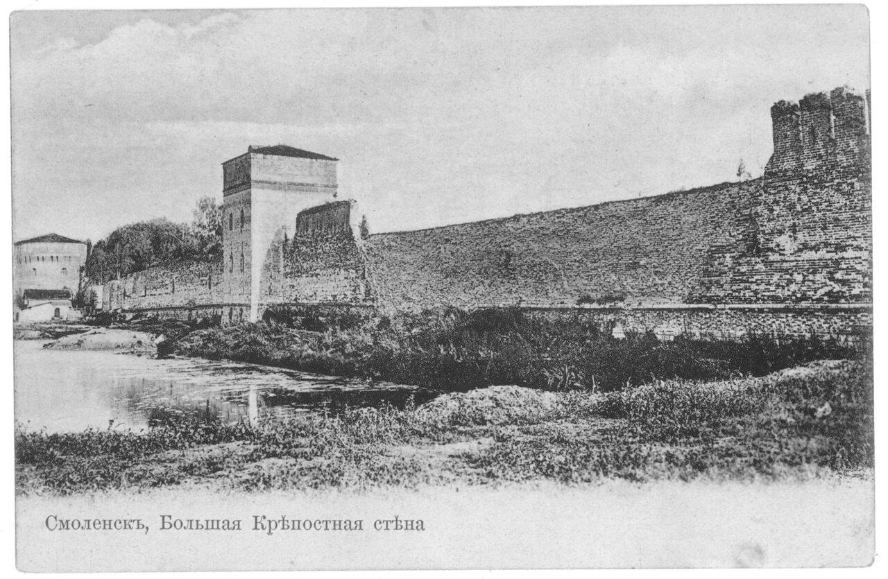 Большая крепостная стена