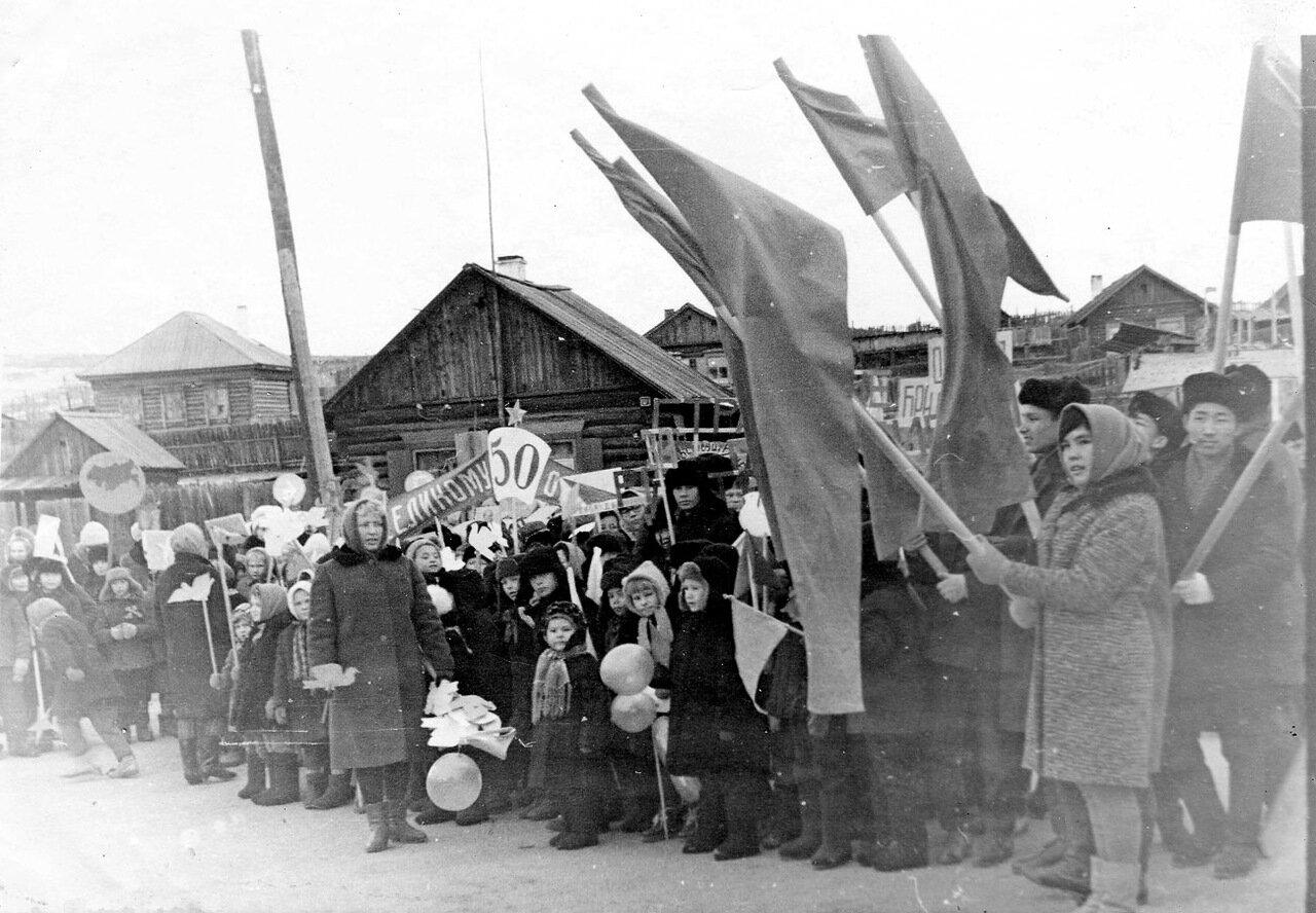 7.11.67 Сельская демонстрация