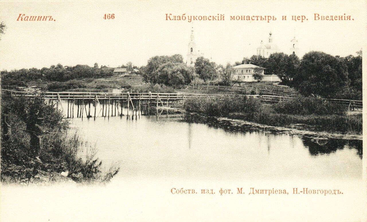 Клобуковский монастырь и церковь
