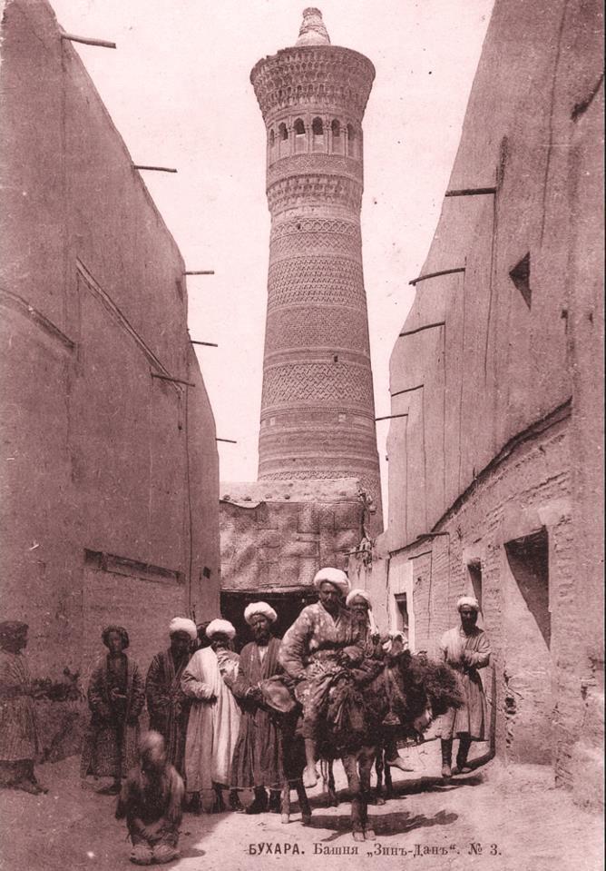 Башня Зиндан