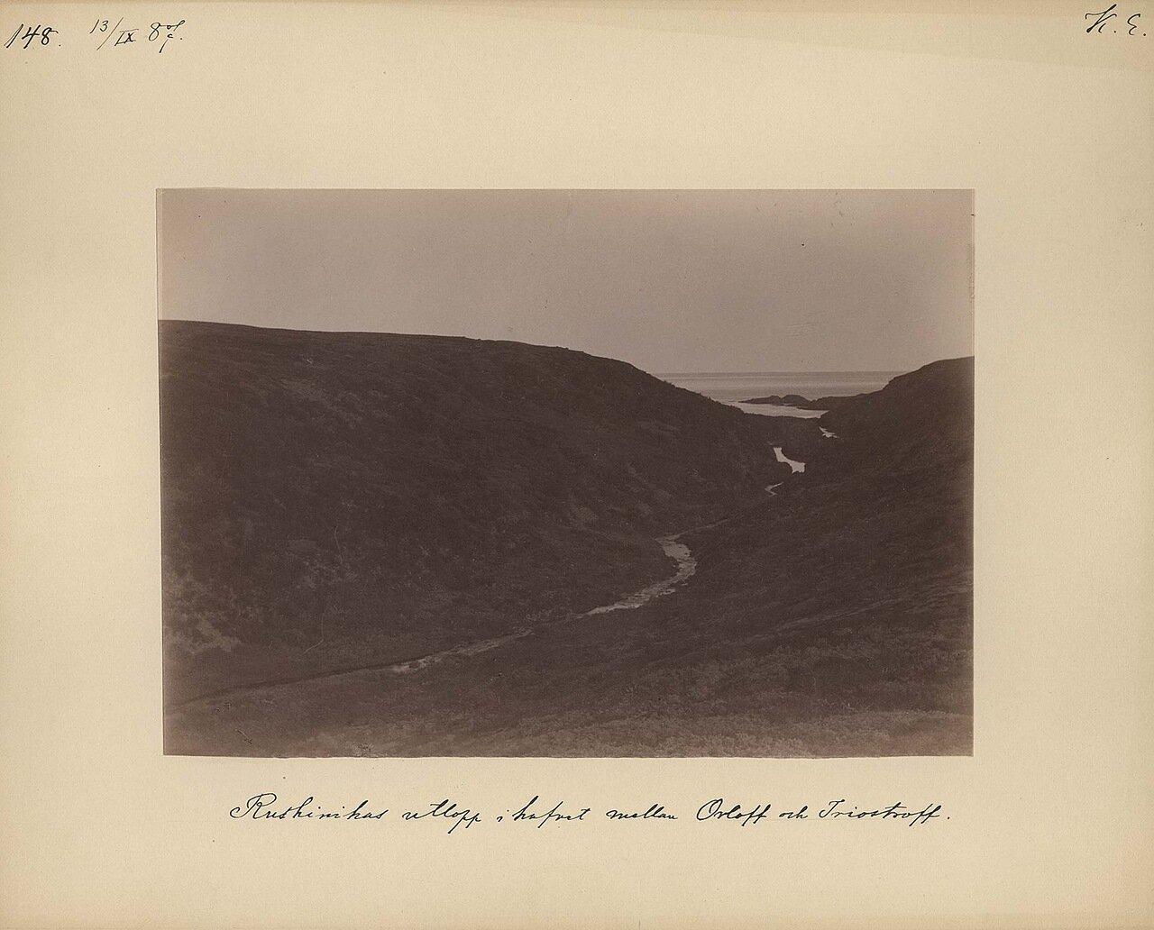 13.9.1887 в 17.00. Река  Рушинас у выхода к морю.