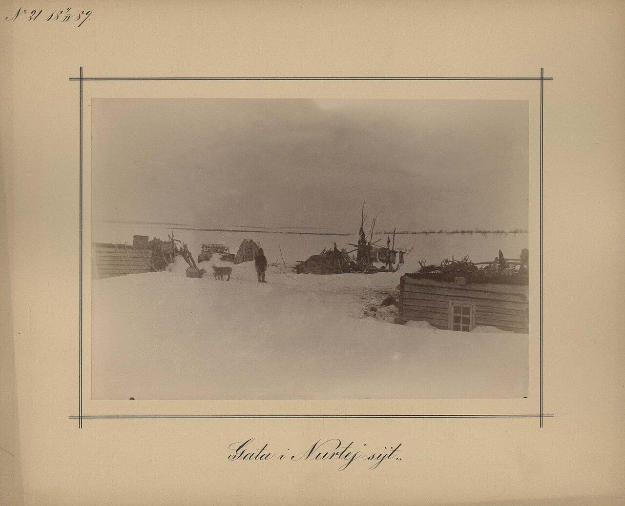 9.4.1889. Улица Семиостровска