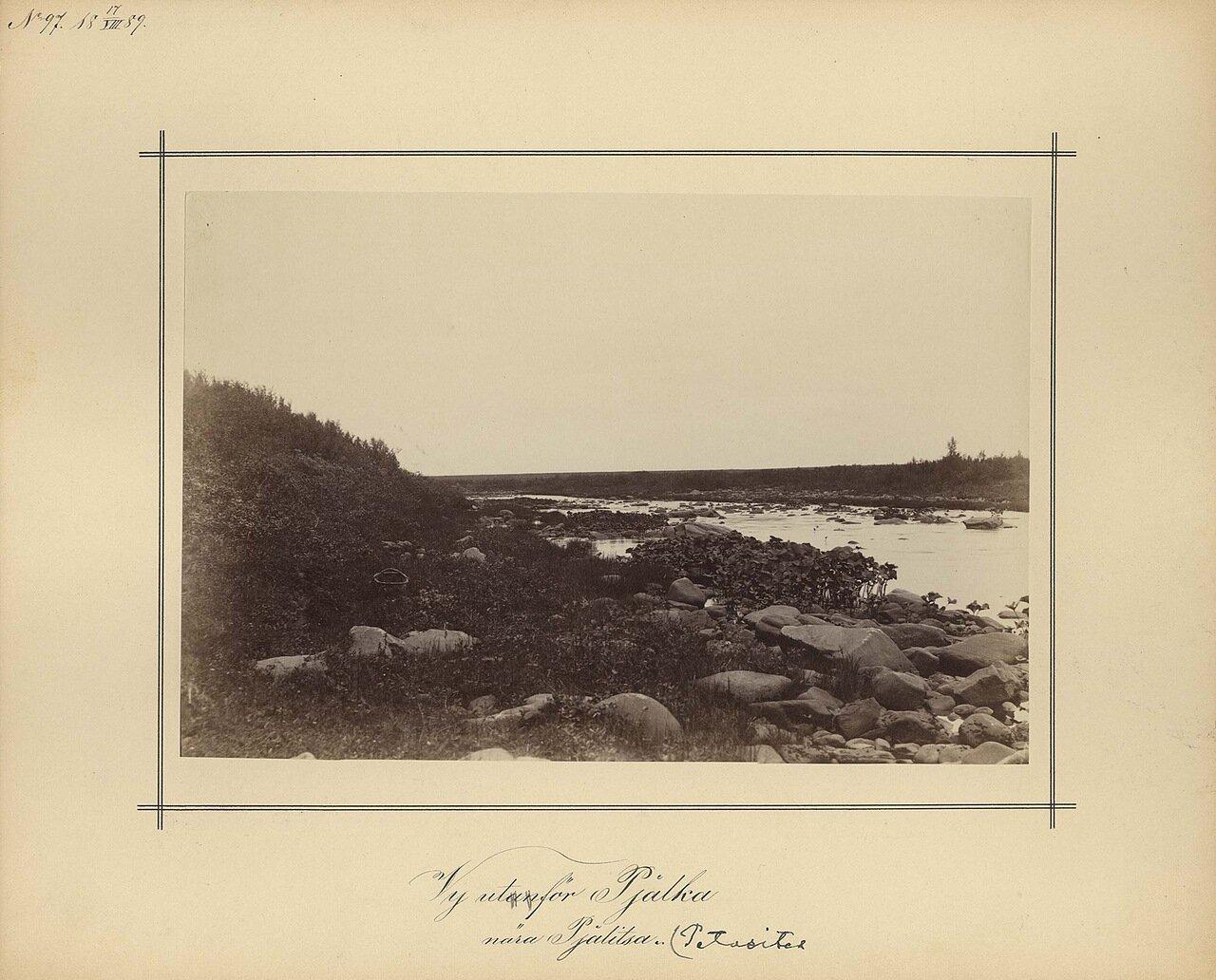 17.8.1889.Вид реки Pjalka, возле деревни Pjalitsan