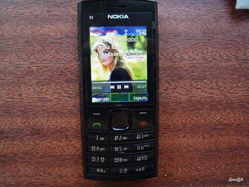 Nokia X2-02 (обложка трека)