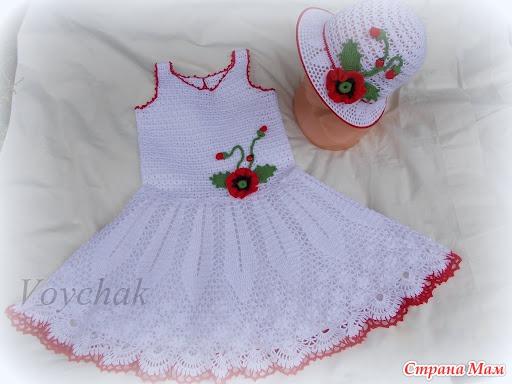 платья саши савельевой
