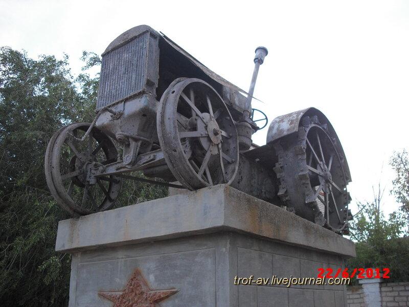 Тракторы напостаменте, Ленинск