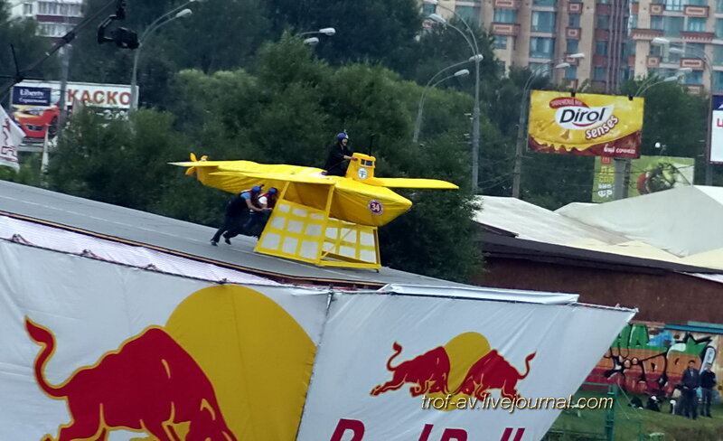 Желтая подводная лодка, Red Bull Flugtag 2013, Москва