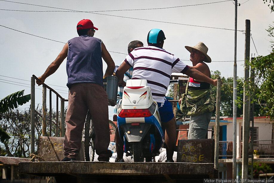 Сьенфуэгос эль Ничо Куба