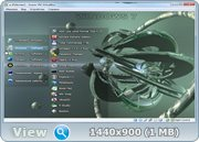 Windows 7 Ultimate v4.13 by STAD1 (x64) (2013) [RUS]