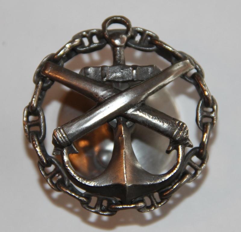 Знак Артиллерийского офицерского класса