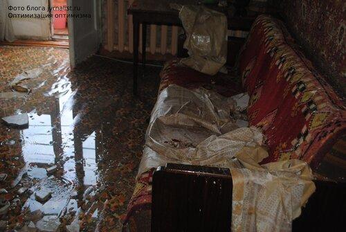 Потоп локального разлива