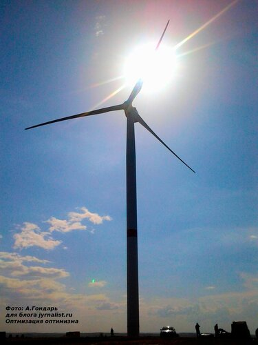 Ветряки или Ветрянные электрогенераторы на Луганщине