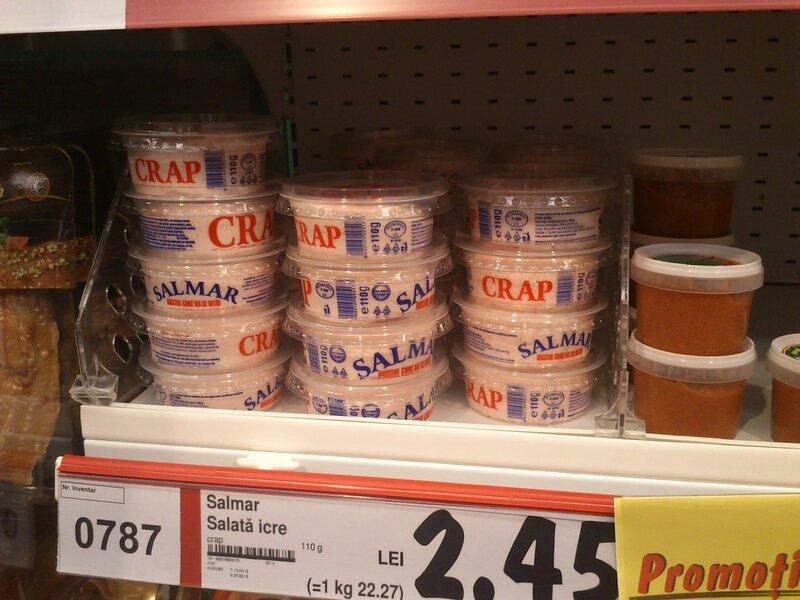 crap cans