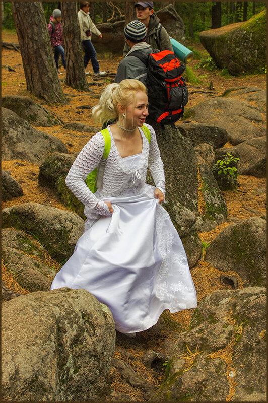 Невеста с рюкзаком