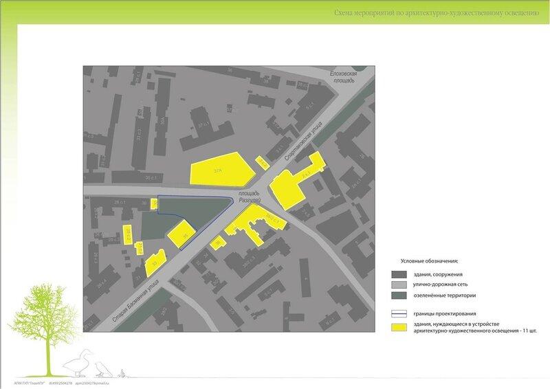 Проект реконструкции сквера на площади Разгуляй. Рисунок 6