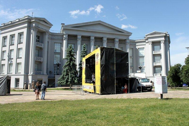 Фестиваль перед Музеем истории Украины